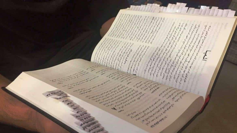 Farsi Bible study