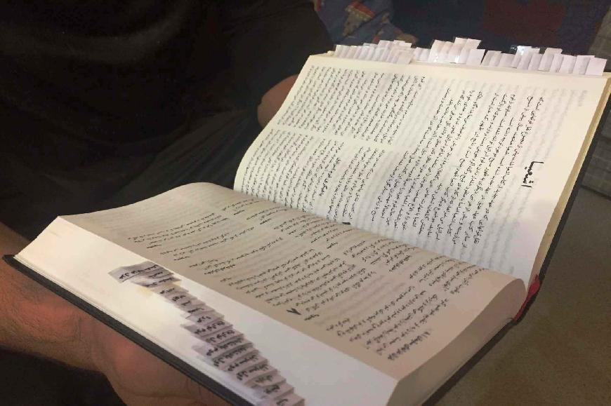 Farsi Bibelstunde
